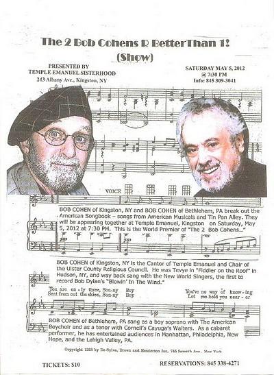 Two Bob Cohens