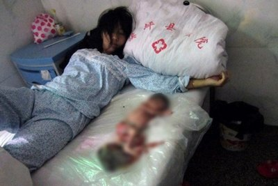 Forced abortion in China